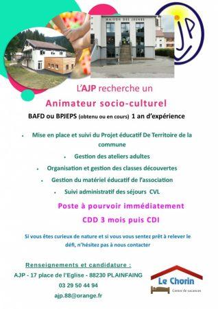 Affiche_facebook_recrutement.1